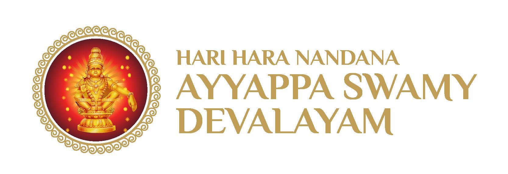 Hari Hara Nandana Ayyappa Swamy Devalayam in pudur | Hyderabad